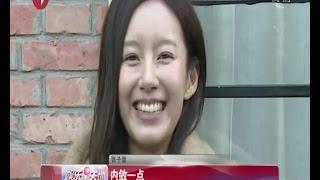 """要与陈赫分手?张子萱""""男三号""""浮出水面"""