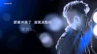 李聖傑Sam Lee 聽說 MV歌詞版