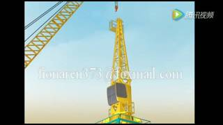 self-climbing tower crane