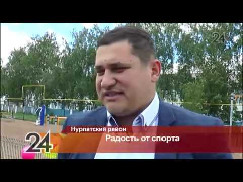 В сельских школах Нурлатского района появились новые спортивные площадки