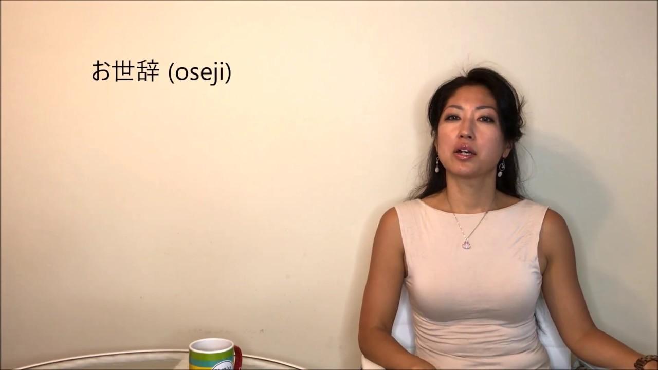 How to japanese flirt [PUNIQRANDLINE-(au-dating-names.txt) 53