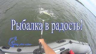 Рыбалка в радость как всегда!
