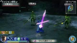 Dynasty Warriors: Strikeforce 2 Cai Wenji Gameplay