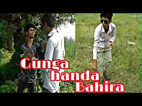 .Gunga handa or bahira ,Part 1