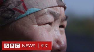 新疆「教育營」:BBC揭露維吾爾人如何被「洗腦」- BBC News 中文