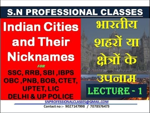 Indian Cities and Their Nicknames   nicknames of Indian ...