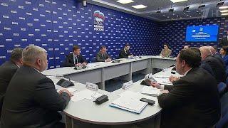 """У """"Единой России"""" появится правозащитный центр."""