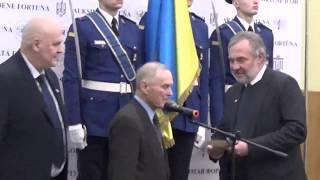«Золотая Фортуна» 2018: Награды Ученым Украины, Киев