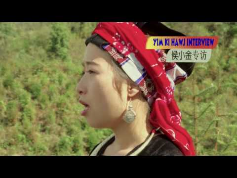 Hmong Interview with Yim Ki Hawj- Hmong actor from China-Hmong China Org