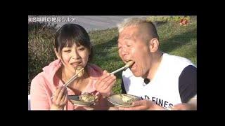 広瀬麻知子 名場面で元気出すぞ よかったたらチャンネル登録お願いしま...