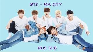 Скачать BTS Ma City Rus Sub рус саб