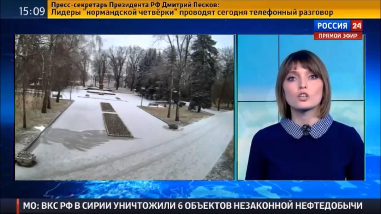 Погода в хунзахском районе на 10 дней