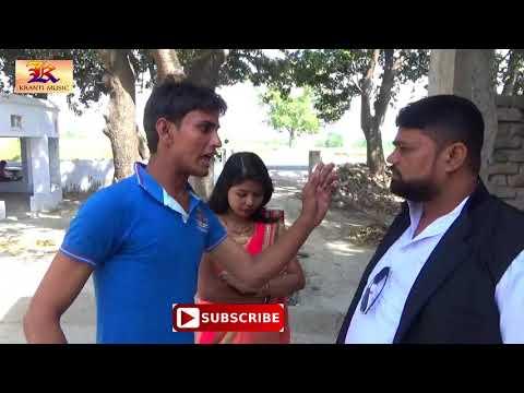 COMEDY VIDEO | MUKHIYA JI PAIKHANA KHA GAINI | BHOJPURI COMEDY VIDEO | FUNNY | KARANTI MUSIC | FUNNY thumbnail
