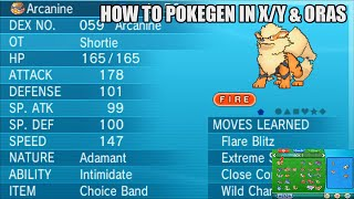 How to Pokegen in X/Y & ORAS (SINGLE POKEMON)
