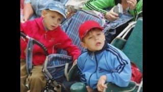 Реабилитационный центр для детей-инвалидов