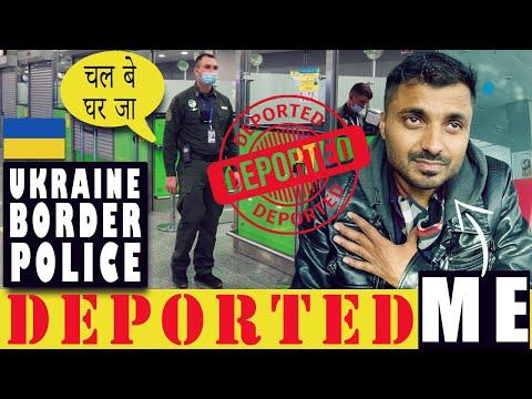 Deported from Ukraine Europe Visa Process - Kiev Borispol Airport