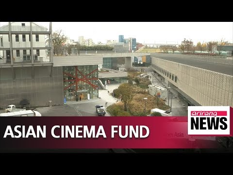 Asian Culture Center launches cinema fund to discover and promote innovative Asian films
