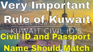 Very Important Rule of Kuwait for Civil ID Update Procedure Online