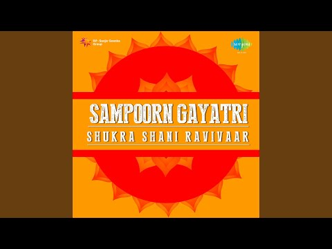 Shri Shani Gayatri