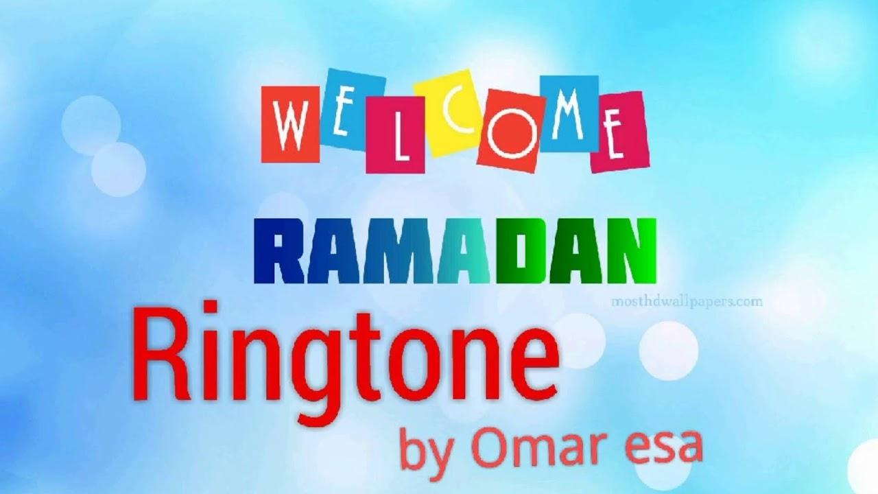 ZAIN BHIKHA - WELCOME O' RAMADAAN LYRICS