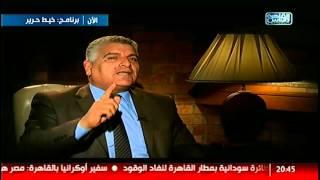 المدعى بالحق المدنى ضد شركة موبكو: تم تغيير إسم المصنع لإيهام القانون بوقف نشاطه #خيط_حرير