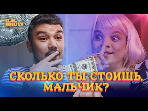 Хаким Мукарам | The GG Show #3