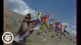 Алла Пугачева - Улетай, туча! | «Олимпиада-80», 1980 г.