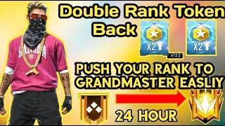 #Free Fire || Double rank token come back  कैसे मिलेगा  ? How to get double rank token in free fire