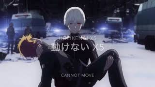 Gambar cover Unravel- Tokyo Ghoul lyrics kanji and romaji + eng translation