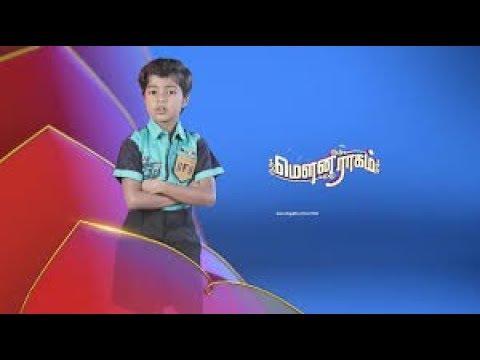 விஜய் டிவி மௌனராகத்தின் மனதை வருடும் பாடல்/vijay Tv Mouna Ragam Serial Song!!!!!!