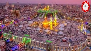 7th Shaban Live from KARBALA Roza Imam HUSSAIN a.s Iraq 1440 Hijri 2019