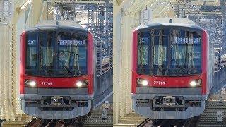 【東武70000系 71706F、71707F 運用開始!】東武70000系 71706F、71707F 運用開始 1週間違いで、ブレーキのキーキー音に差。比較して聞いてみてください。