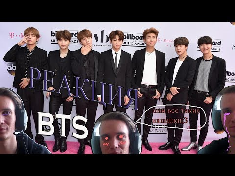 РЕАКЦИЯ на BTS |#1|Save ME , DOPE , Danger , War of Hormone | K-POP