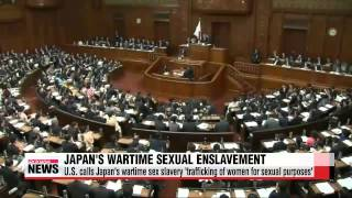 U.S. calls Japan′s wartime sex slavery ″trafficking of women for sexual pur