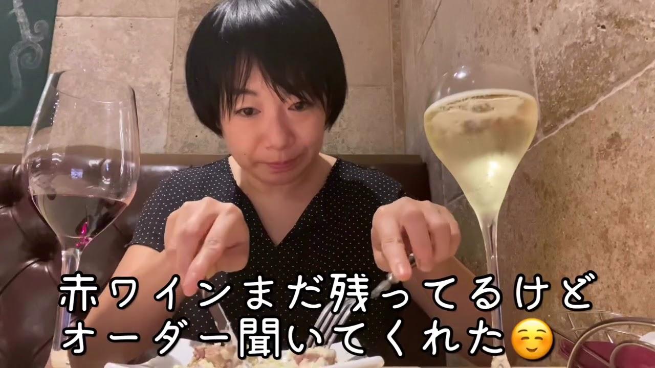 私への47才 誕生日プレゼント。ユニバと飲み放題1500円