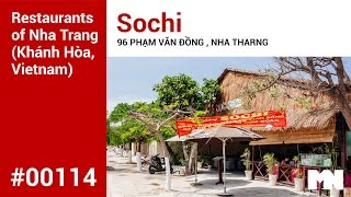 Sochi Nha Trang | Кафе Сочи в Нячанге(Sochi Cafe Nha Trang Сочи в Нячанге The best restaurants and cafes in Nha Trang, Vietnam welcome holiday makers to enjoy their most welcome festive and ..., 2015-02-17T19:42:32.000Z)