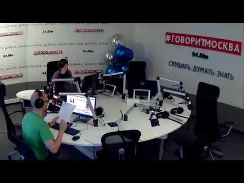 Смотреть Новости 23 декабря 2017 года на 15:00 на Говорит Москва онлайн