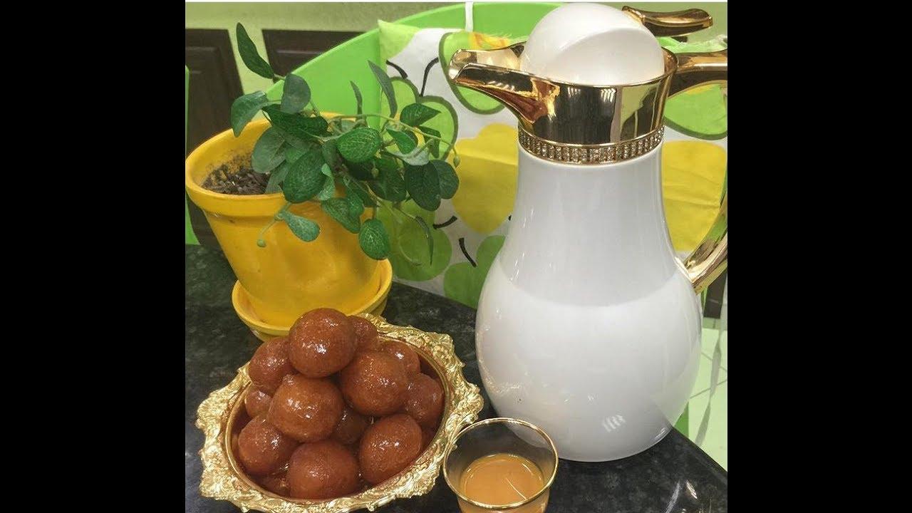 طريقتي المضبوطه لإعداد احلا قهوه عربية Youtube