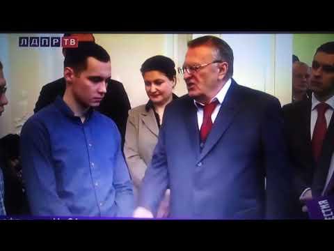 Жириновский про жену и тещу!)