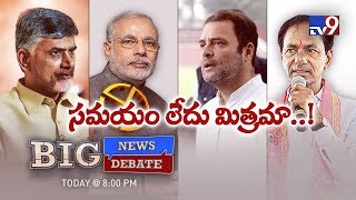 Big News Big Debate : Who will gain from early elections in India? ...