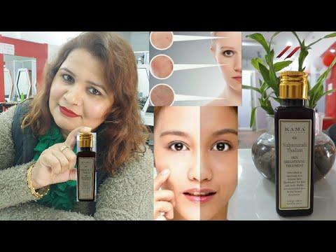 Best skin brightening treatment to all skin types