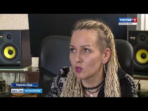 """Россия 1 Нарьян-Мар HD"" конкурс видеороликов: сохраним нашу природу!"