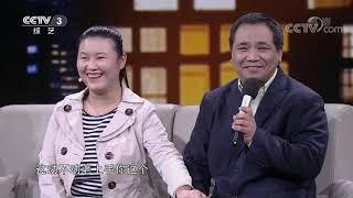 [向幸福出发]残障女孩反抗家暴 爱人相伴重获幸福  CCTV综艺 - YouTube