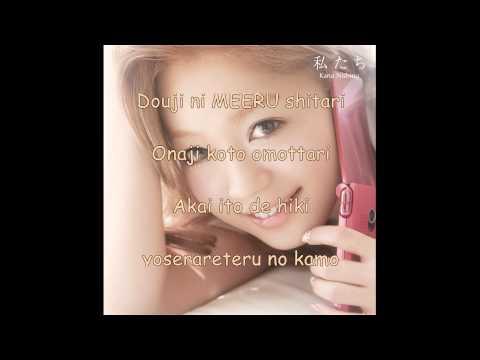Kana Nishino - If romaji lyrics/ MUSIC BOX