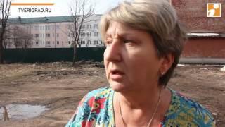 В Твери в районе масштабноой коммунальной аварии вспыхнула теплотрасса