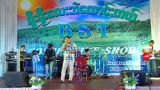 Myanmar gospel song New 20013: သခင္ႏွင္႔မေ၀းခ်င္သူ