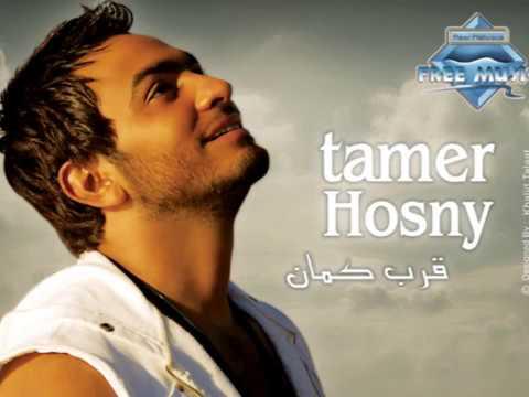 Tamer Hosny Isma We Naseeb Youtube