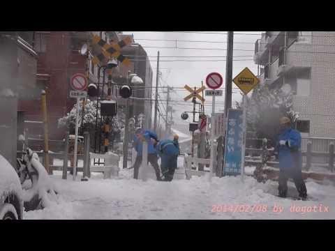 Japan Trip 2014 Snow Tokyo Worker's, Thank you very much !! Railway crossing track maintenance work.