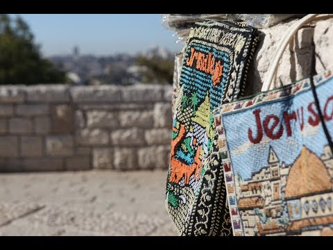 Jerusalem - The Capital Of Israel