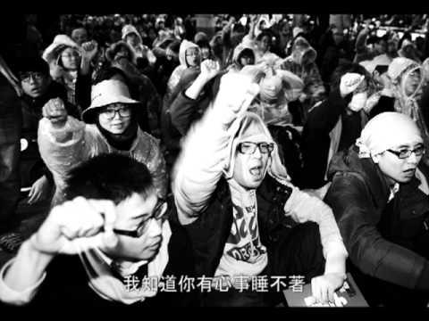 終結國光晚安台灣- YouTube